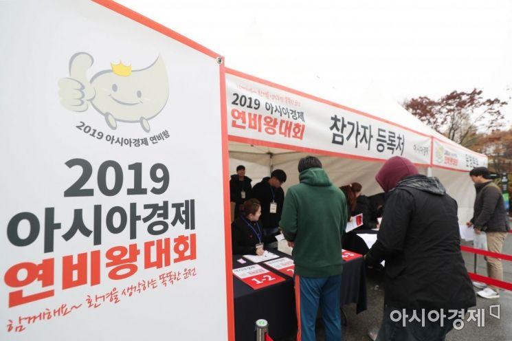 [포토]2019 아시아경제 연비왕대회