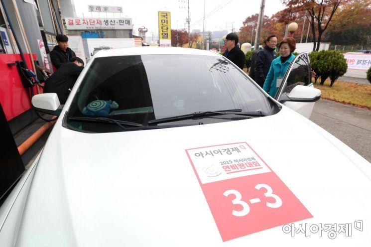 [포토]차량 점검