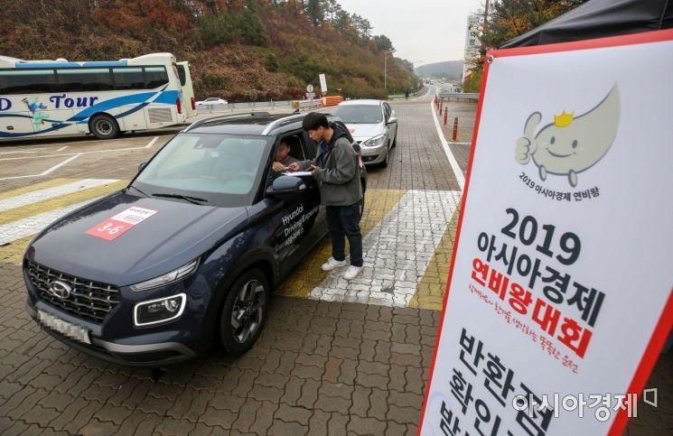 [포토]반환점 도착해 확인증 받는 참가자