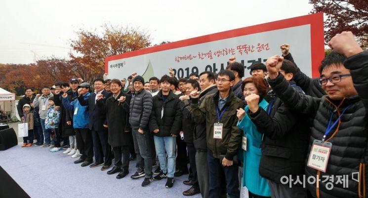 16일 경기 하남시 한국도로공사 수도권본부에서 열린 '2019 아시아경제 연비왕대회'에서 참가자들이 출발에 앞서 파이팅을 외치며 사진촬영 하고 있다./하남=강진형 기자aymsdream@