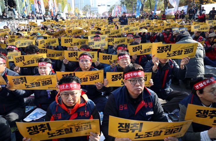 """한국노총, 여의도서 '노동법 개악 반대' 집회…""""국정과제 이행하라"""""""
