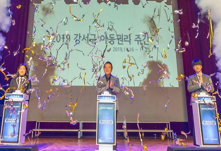 노현송 구청장(가운데)이 16일 학생 대표와 함께 '아동권리주간행사' 개막선언을 하고 있다.