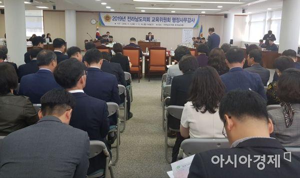 전남도의회 교육위원들이 전남도교육청 행정사무감사에서 질의를 하고 있다.