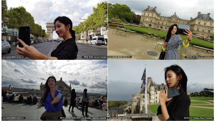 V50S로 찍은 프랑스 여행 영상, 조회수 180만 돌파