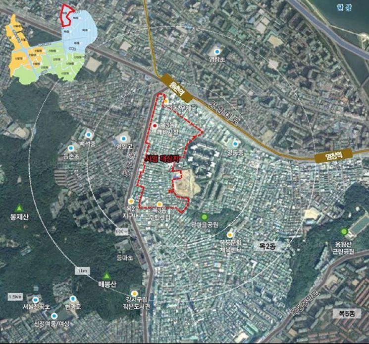 양천구 목3동 일대 도시재생사업 본격화