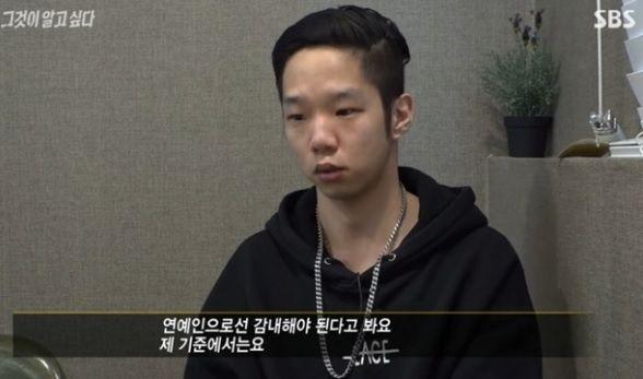 16일 방송된 SBS '그것이 알고싶다'에서는 과거 자신이 설리의 남자친구라고 주장했던 한 인터넷 방송 BJ가 출연했다. / 사진=SBS 방송 캡처