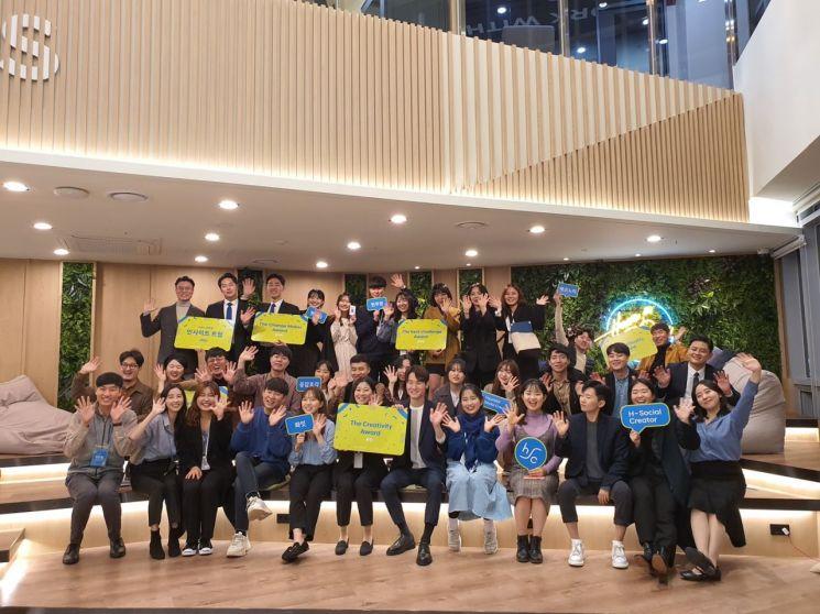 현대자동차는 지난 15일 서울 강남구 선릉 스파크플러스에서 현대차 관계자, H-소셜 크리에이터 등 70여명이 모인 가운데 5개월간 구체화한 사회혁신 아이디어를 발표하는 페스티벌을 개최했다.(사진=현대차)