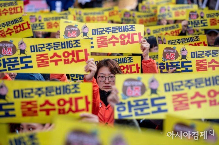 [포토]'미국주둔비 인상 반대!'