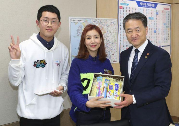[포토] 복지부 일일나눔터 찾은 배우 윤세아