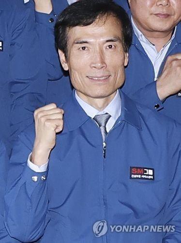 이계연 삼환기업 사장 (사진=연합뉴스)