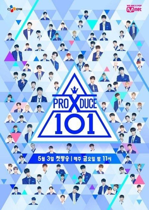 '프로듀스 X101' 포스터/사진=Mnet