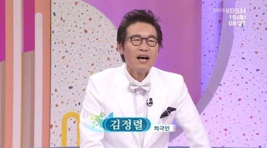 개그맨 김정렬. 사진=KBS 1TV '아침마당' 캡처