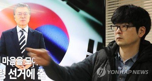 사진=탁현민 대통령 행사기획 자문위원 페이스북 캡처