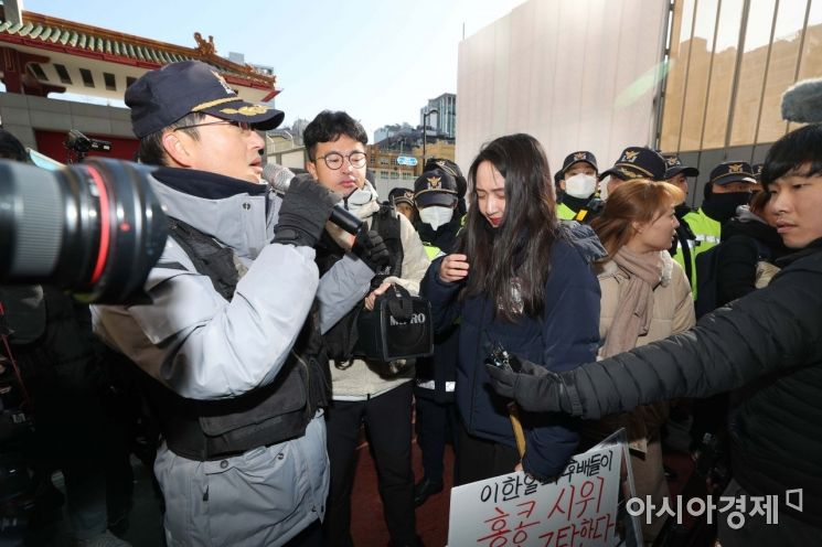 [포토]기자회견 장소 이동 요구하는 경찰