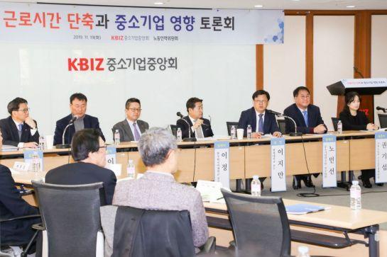 19일 서울 여의도 중소기업중앙회에서 열린 '근로시간 단축과 중소기업 영향' 토론회에서 토론자 등이 의견을 나누고 있다.