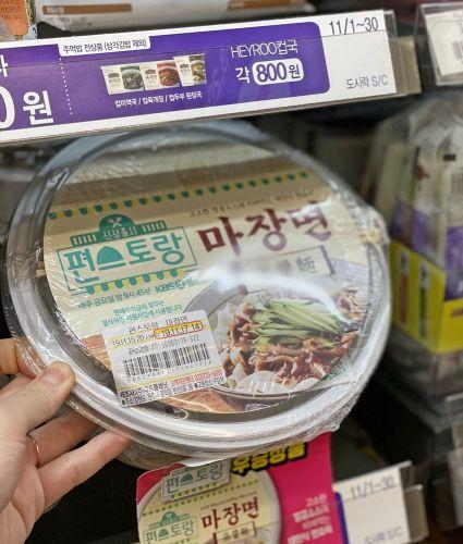 백종원 도시락·이경규 마장면의 힘…CU 간편식 '품절 대란' 연이어