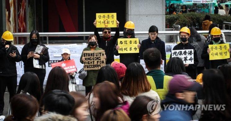 홍콩시민을 위한 연대 회원들이 10일 오후 서울 마포구 홍대입구역 앞에서 홍콩 민주화 촉구 집회를 하고 있다. [이미지출처=연합뉴스]