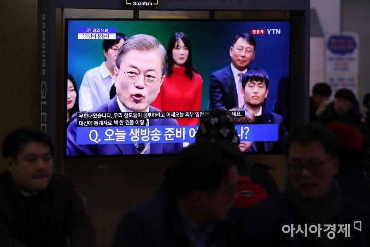 19일 서울역 대합실에서 시민들이 문재인 대통령이 참석한 '국민이 묻는다, 2019 국민과의 대화' 행사 생방송을 시청하고 있다. /문호남 기자 munonam@