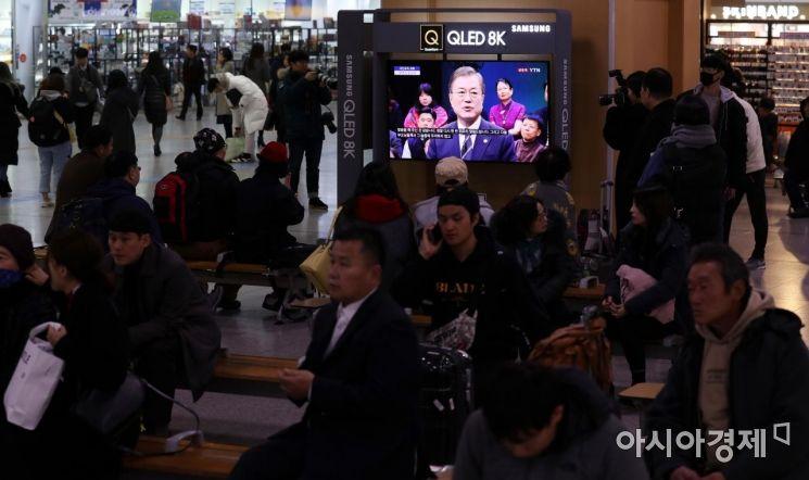[포토]국민 앞에 선 문재인 대통령