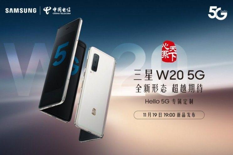 中 갤럭시 폴드 5G 332만원…韓보다 100만원 비싼 이유