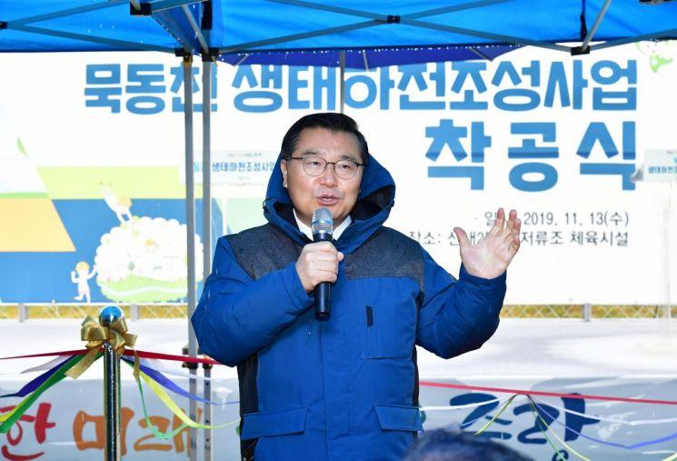 중랑구 묵동천 자연형 생태하천으로 복원