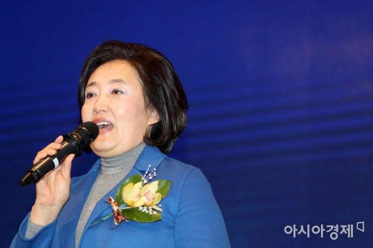 [포토]발언하는 박영선 장관