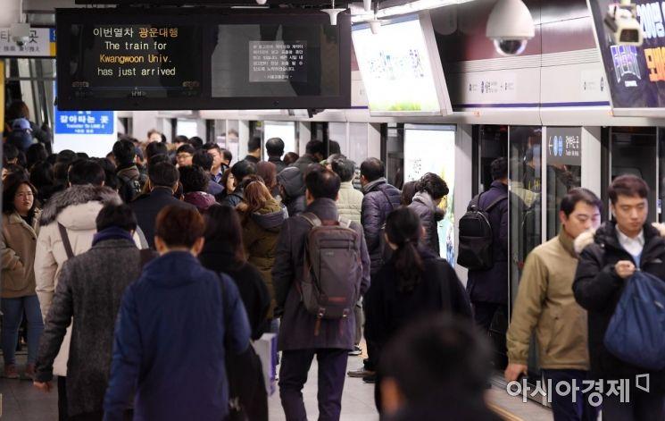 [포토] 오늘 철도파업 예고, 출근길은 정상운영