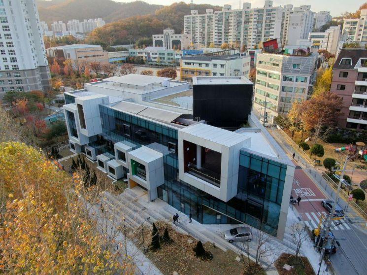 서초구 '양재도서관' 개관