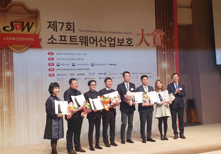 NHN, SW산업보호대상 문체부 장관상 수상