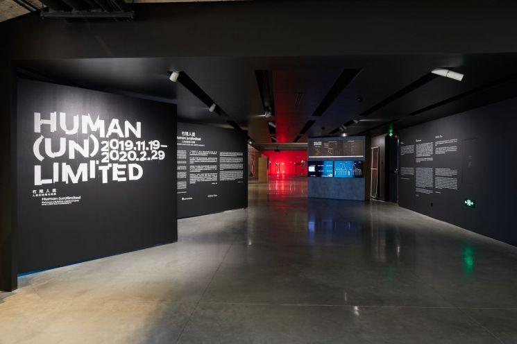 현대 모터스튜디오 베이징-서울-모스크바 '글로벌 아트 프로젝트'