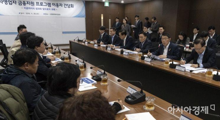 [포토] 신용회복위원회 찾은 은성수 금융위원장