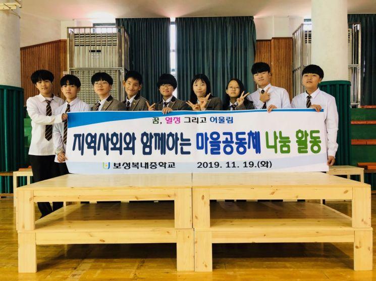 보성군, 복내중 고사리손으로 만든 테이블 아동센터 기부