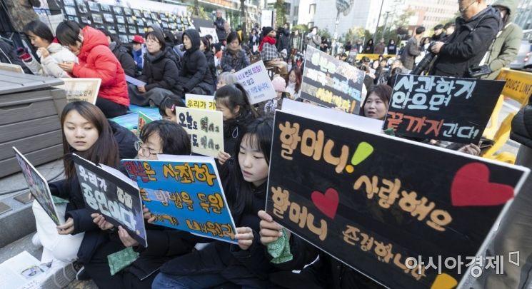 """[포토] """"일본은 반성하라"""""""