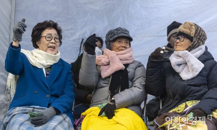 [포토] 일본 사죄 촉구하는 한-필리핀 위안부 할머니들