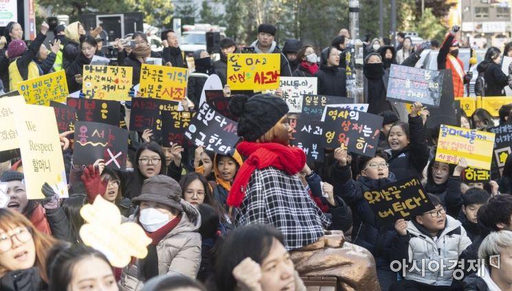[포토] 구호 외치는 수요집회 참가자들