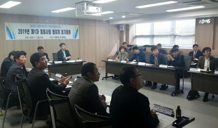 북아현2,3구역 정비사업 협의체 첫 정기회의 모습
