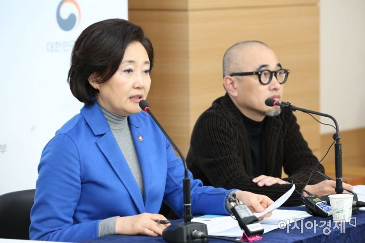 한국·아세안 유니콘 기업들 한 자리에 모인다