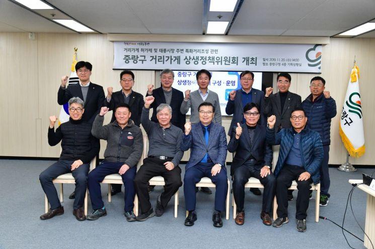 중랑구 '거리가게 상생정책위원회' 발족