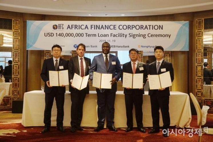 정운진 신한금융그룹 GIB사업부문장(왼쪽 네번째)은 19일(현지시간) 영국 런던 포시즌스호텔에서 열린 신디케이션론 약정식에서 사마일라 쥬바이루 아프리카금융공사(AFC) 대표(왼쪽 세번째)와 기념촬영을 하고 있다.