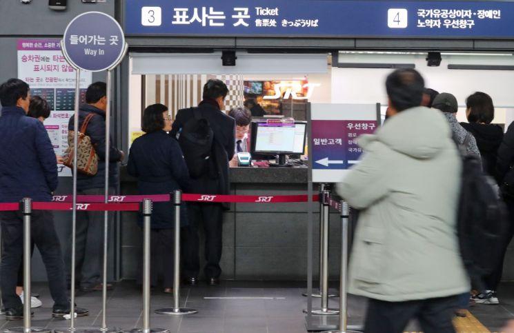 철도노조가 무기한 파업에 돌입한 20일 수서역 SRT 매표소에서 이용객들이 표를 구입하고 있다. [이미지출처=연합뉴스]
