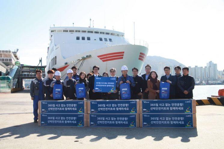 현대글로비스, 중소 여객선사에 선박안전용품 500여 세트 기증
