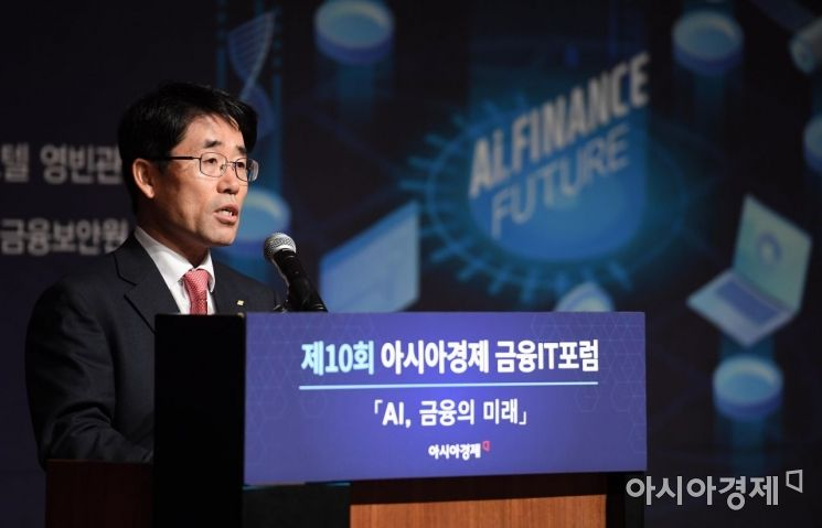 [포토] 인사말하는 김영기 금융보안원장