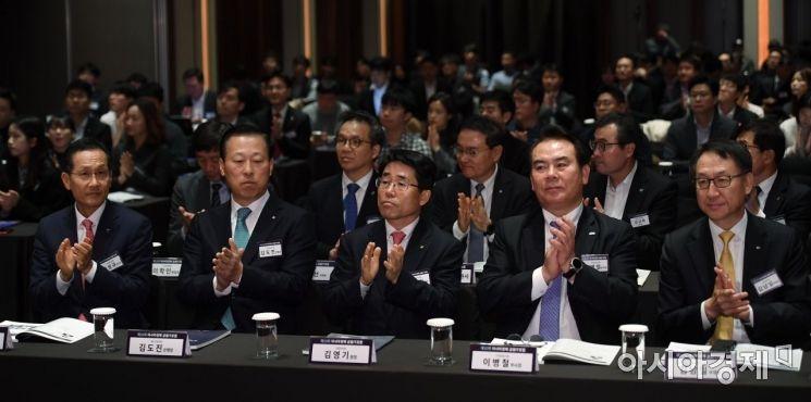 [포토] 아시아경제 금융IT포럼