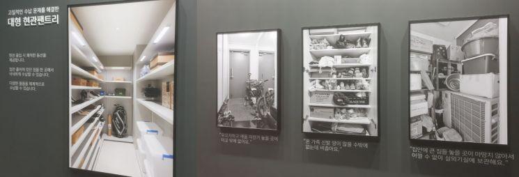 ▲ 대림산업은 이번 아크로 리뉴얼을 위해 직접 아크로 기존 단지를 찾아 문제점을 청취하고(사진 오른쪽) 혁신 설계를 통해 이에 대한 솔루션을 제안(사진 왼쪽)했다. (사진=이춘희 기자)