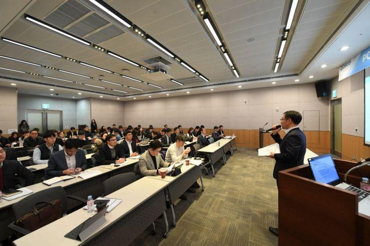 포스코, 그룹사 공동 IR 개최해 '전기차 시대' 등 전략 소개