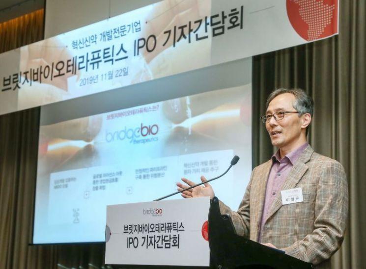 """브릿지바이오테라퓨틱스, """"설립 4년만 1조5000억원 규모 기술이전""""…12월 코스닥 상장"""