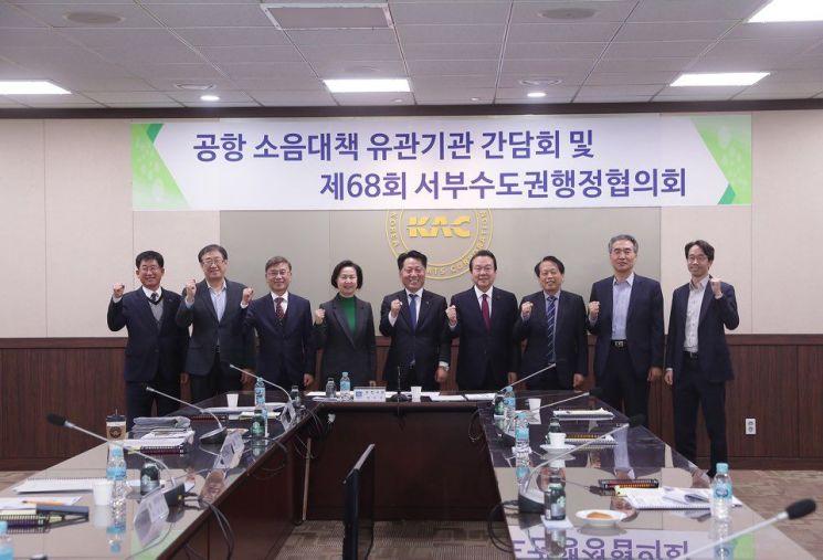 김수영 양천구청장,주민과 신뢰 바탕 실질적 공항소음대책 강력 촉구