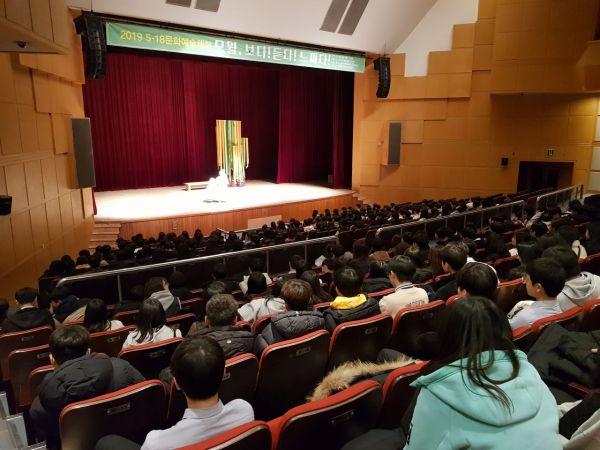 광주시교육청, 광주 학생들에 '5·18문화예술체험' 지원한다