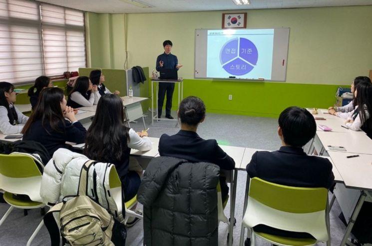 [주간 저축은행]업계 연탄봉사·금융교육 '앞장'