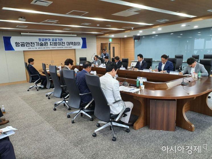 인천시의회 건설교통위원회 주관으로 '항공안전기술원 지방이전' 대책회의가 열리고 있다. 2019. 10.7 [사진=인천시의회]